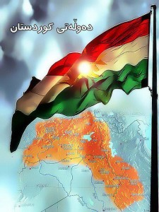 Kurdistan map and flag - banned by Facebook
