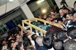 Burial of Zana Hama Salih