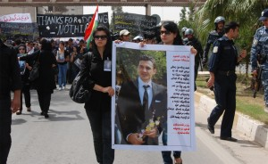 Demonstration following Serdasht's murder, 2010