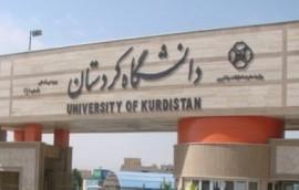 University of Kurdistan, Sine