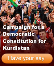 Campaign for a Democratic Constitution for Kurdistan
