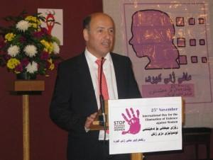 Dr Rizgar Amin