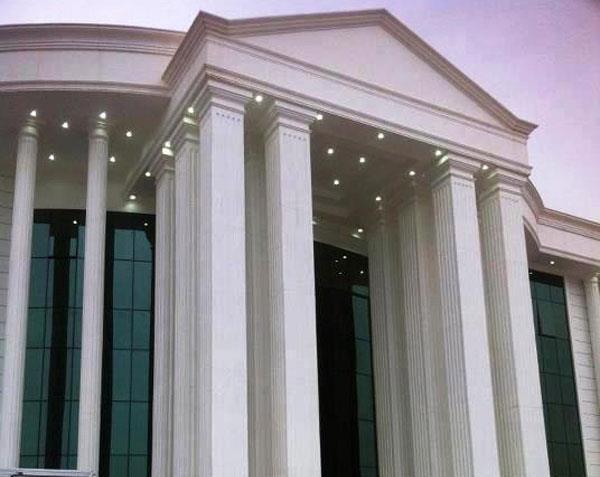 White House of Erbil