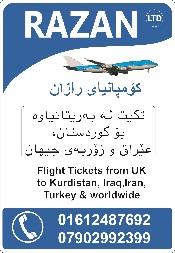Razan Travel