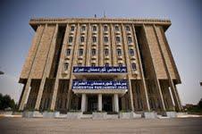 Kurdistan Regional parliament
