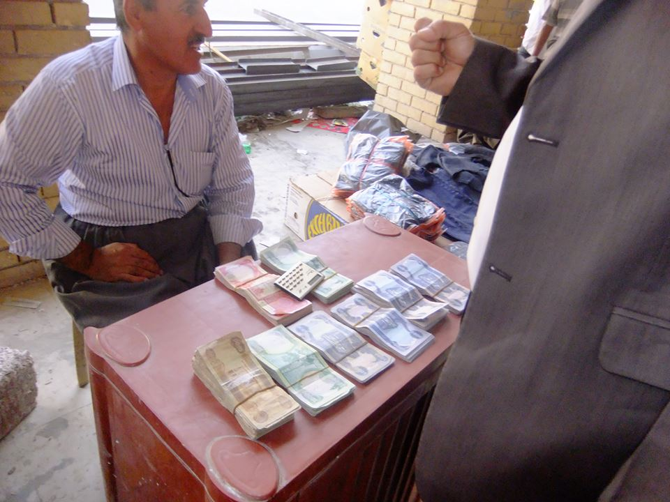 Public money exchanging, Erbil