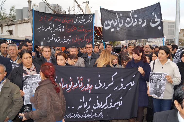 Protest in Suli on Saturday
