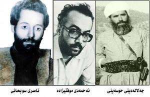 From left: Nasir Subhani, Ahmed Mufti-zade, Jalaldin Hussaini