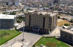 Kurdistan parliament building