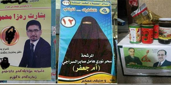 Iraq electioneering