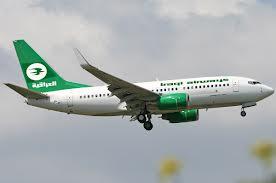 Iraqi Airways flight