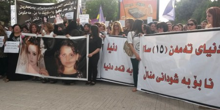Dunya protest