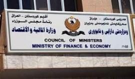 KRG Finance Ministry
