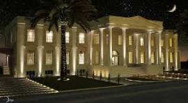 Architect's representation of the new Erbil 'White House'