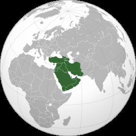 West asian union