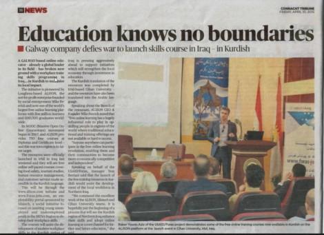 Education knows no boundaries