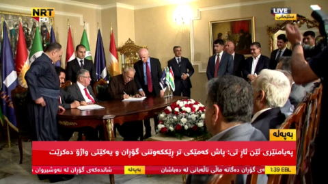 Gorran and PUK sign bilateral agreement, May 2016